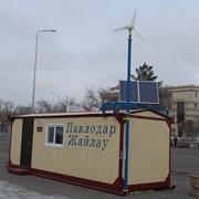 """Ветрогенератор """"Exmork"""" 100 Вт, 12 вольт фото"""