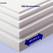 Пенопласт (плиты пенополистирольные) ППТ-15 Н, А, размер 1000х1000х30 фото