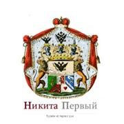 Продление паспортов Иностранцев, Гражданство Украины Иностранцам фото