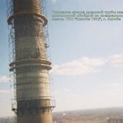 Обследование дымовых и вентиляционных труб всех типов фото