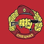 Флаг СПЕЦНАЗ размер 90х135 фото