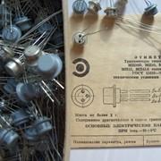 Транзистор германиевый МП40 фото