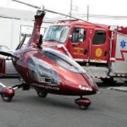 Самолет для тушения лесных пожаров фото