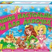 Настольная игра для девочек 4 в 1 фото