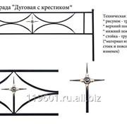 Ограда металличская Дуговая с крестиком 2300х2300 фото