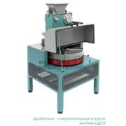 Дробильно-сократительный агрегат ДСА на базе ЩД 6 фото