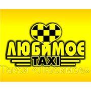 Безлимитное такси фото
