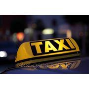 Дешевое такси Астана-Боровое фото