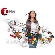 Подключение услуги iD Net фото