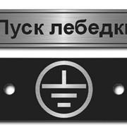 Ремонт Электродвигателей, генераторов фото