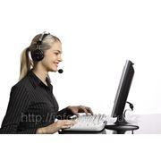 Обслуживание офисной техники и компьютеров организаций фото