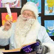 Заказ Деда Мороза (только Киев) фото