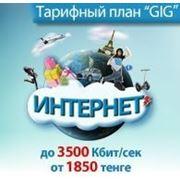 Настройка интернета ALMA ТВ в Алматы, Настройка роутера для ALMA ТВ в Алматы, wi-fi для алма тв в алматы фото