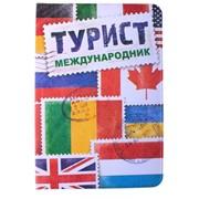 Обложка Для Паспортатурист Международник фото
