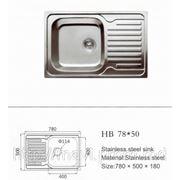Haiba 78x50 полировка, микродекор, декор фото