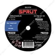 Круг отрезной для металла SPRUT 125*1, 2*22 мм (кратно упаковке 25 шт) №295050 фото