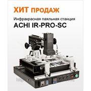 Инфракрасная паяльная станция ACHI IR-PRO-SC фото