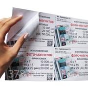 Печать на самоклеющейся бумаге ( наклейки и стикеры ) фото