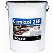 CEMIZOL 2EP