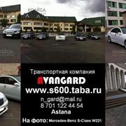 Аренда Mercedes-Benz S600 W221 Long , белого и черного цвета для любых мероприятий фото