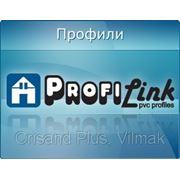 ПВХ Профиль «Profilink», аксессуары и комплектующие для окон и дверей. фото