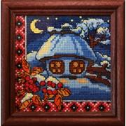 Вышивка крестиком 1272 Зимняя ночь фото