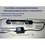 Система ультрафиолетового обеззараживания воды фото