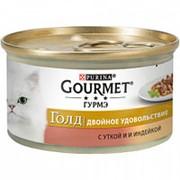Gourmet 85г конс. Голд Двойное удовольствие Влажный корм для взрослых кошек Утка и индейка фото