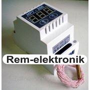 Универсальные терморегуляторы ИРТ — 120