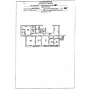 Продается офисное помещение в Днепродзержинске, с ремонтом. фото