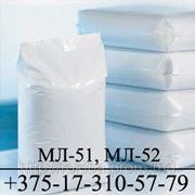 Препараты моющие синтетические МЛ-51, МЛ-52 по цене производителя фото