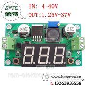DC - DC регулируемым регулируемым блоком питания, LM2596 модуль регулятора напряжения, вольтметр дисплей. фото