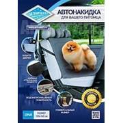 Накидка для перевозки собак Автопилот (серая) фото
