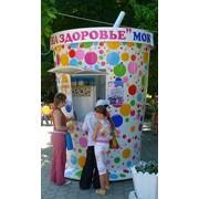 Торговый павильон для коктейлей,попкорна и сладкой ваты фото