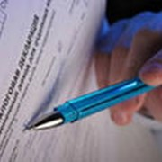 Доставка отчетов в налоговые Отправка деклараций в налоговые органы (через СОНО) фото