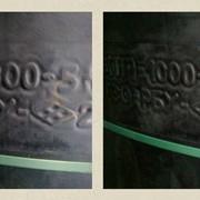 Лента шахтная 1.2ш; 1.2шм фото