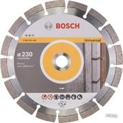 Алмазный диск Expert for Universal 230x22.23 универсал 2.608.602.568 фото