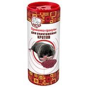 Приманка-гранулы для уничтожения кротов, банка 200г (Help) фото
