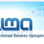 Система управления бизнес-процессами ELMA, базы данных информационные фото