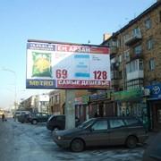 Печать баннеров. фото