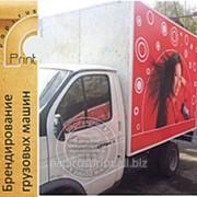 Реклама на транспорте брендирование автомобилей фото