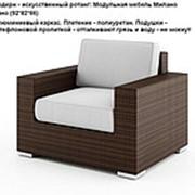 Мебель для баз отдыха, кресло Милано - 92*82*66 - мебель для дома, мебель для ресторана, мебель для гостинной фото