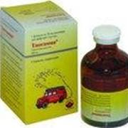 Тиогамма® Раствор для инфузий 50 мл №1 и №10 фото