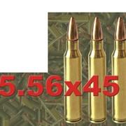 Патроны спортивно-охотничьи 5,56х45 с пулей со свинцовым сердечником ПВ556.00.000 фото