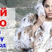 Шуб-тур в Грецию из Ростова-на-Дону и Минеральных Вод. фото