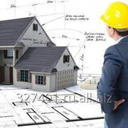 Независимая строительная экспертиза. Другие виды экспертиз и исследований. фото
