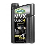 MVX QUAD 5W40, 2л, синтетика для квадрациклов фото