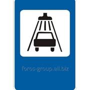 Услуги по изготовлению дорожных знаков фото