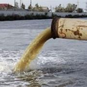Препарат для очистки сточных вод Оксизин, купить, Киев фото