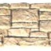 Облицовочная плитка Сланец большой СК фото